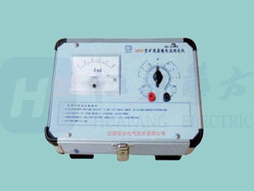 矿用杂散电流测量仪_矿用杂散电流测量仪厂家_矿用杂散电流测量仪价格